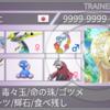 【剣盾S12 シングル】万紫千紅ドラパポリサンダー【最終478位(レート2001)】