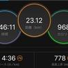 【京都Mまであと30日】30km走をDNF