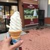 ●東部湯の丸SA「アヴァンツァーレ」のソフトクリームはめちゃおいしいっ。