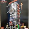 LEGO 76178 デイリー・ビューグル ①~③