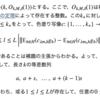 タオのセメレディ論文の§9を読む(その二)