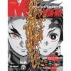 【セブンネット】「MEN'S NON-NO(メンズノンノ)2021年7月号」鬼滅の刃特別版 予約受付中!2021年6月9日発売!