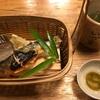 京都旅行その2