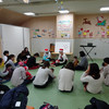 30年度 4月の活動予定 親子遊び 誕生日会 英語教室