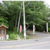 「玉鉾神社」