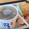 【マクドナルド】チキチーとアイスコーヒー(クーポン利用)なら小腹を満たせて300円でブログも書けました!いつもありがとう!マック!