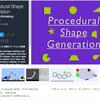 【新作アセット】2Dシェイプを静的&動的に生成!物理系デモシーンが面白い:無料「Procedural Shape Generation」/ ボクセルダンジョン無料素材 / モバイル、VR対応!フォトリアルで美しいミラーシェーダー「PBR Mirror Shaders (APOLLO)」/ ハイクオリティな住宅の外観と内装モジュール850種類!大規模3Dモデル「HouseKits Family Homes v1.0」