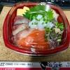 🚩外食日記(480)    宮崎ランチ   「海鮮どんぶり専門店 海鮮隊」③より、【日替わり海鮮丼】‼️