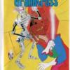 グランドクロス/Grandcrossのパソコンゲーム プレミアソフトランキング