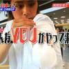 Youは何しに日本へ?SPの岡本圭人くんが可能性を秘めまくっている話