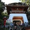 【関東家族旅行③】龍宮造りの楼門が素敵な江島神社は御朱印がたくさん【江ノ島その3】