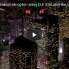 世界の夜景を巡る旅 ニューヨークの摩天楼