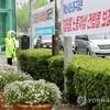 釜山・日本総領事館前の「徴用工像」設置計画の続報:政府・外交部の立場表明