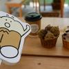 『KAKAMIGAHARA STAND』の蒸しパン。6月4日は蒸祭(MUSHIFES)開催。