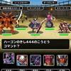 level.470【ウェイト120】第111回闘技場ランキングバトル2日目