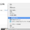 Markdownでものを書くときにだいぶ役に立つChrome拡張『Create Link』