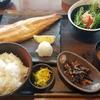 【ワタミ株主優待】焼き魚定食850円ランチ、大きなホッケで大満足
