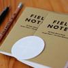 メモを活かすコツは「何をどこに書くのか」を決めてしまうこと!~1年前の自分は他人だと思おう。