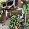 ラオス・ルアンパバーン旅行の費用とおすすめホテル‼️
