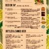 2月18日(土)Wailele MENU ★Wailele3周年感謝祭開催中★