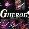 G HEROES / B SOLDIERS