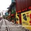 <ベトナム:ハノイ>Train Street ~インスタ映え必至のトレインストリート~
