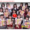 年末年始休暇は、アイドルイベント・ダイエット・動画のエフェクト勉強!!
