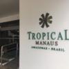 トロピカルマナウスホテルの魅力!敷地内に動物園がある?【ブラジル旅行記】【マナウス編】