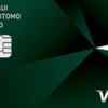 【クレジットカード】2021年3月現在の布陣