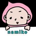namikoブログ