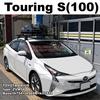 ルーフボックス取付事例 | THULE Touring S(100) トヨタプリウス