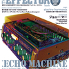 THE EFFECTOR book vol.29