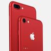 SoftBank・au・docomoが、赤いiPhone7と新iPadの取扱いを発表