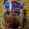 【HALAL  Instant noodles】ハラールのカップ焼きそばミーゴレン!
