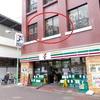 セブンイレブン 稲毛駅西口店   受動喫煙があるため利用不可
