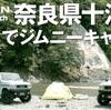 【JIMKEN Life Style ch】開設のご案内
