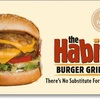 ハンバーガーを舐めちゃいけない
