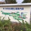 あづまデュアスロン in 福島 (日本デュアスロン選手権)