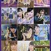 わたしが好きな乃木坂46のMVランキング【Top11~1】