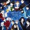 「CHRONICLE STARS(クロニクル・スターズ)」のイラストができました!!