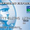ANAパパ✕ちょびリッチコラボカード案件 セゾンブルー・アメリカン・エキスプレス・カードはセンチュリオンデザインがかっこいい!!