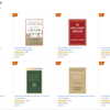 Amazon kindle Investing Best Sellers