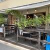【六本木ランチ】CUCINA ITALIANA ARIA(クッチーナ イタリーアーナ アリア) 六本木店