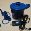 充電式電動ポンプ(USBタイプ)購入