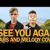 Wiz Khalifa の See You Again feat. Charlie Puth, Bars and Melody cover 和訳