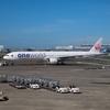 マイラーなので名古屋まで行くのも飛行機を使いますが実際はどうなのか