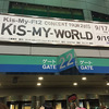 KIS-MY-WORLD at 東京ドーム 2015.9.17 19 20