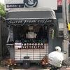 リトルイタリーのコスパ最高な秘密のコーヒー店