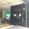 上海市内のど真ん中に黄金のお寺を発見!!