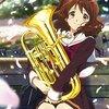 アニメ「響け!ユーフォニアム」を通して見る揺れる心